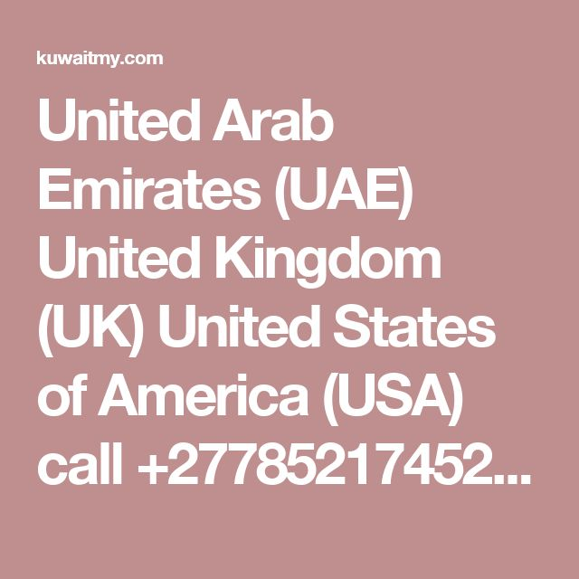 United Arab Emirates (UAE) United Kingdom (UK) United States of America (USA) call +27785217452 l ost love spell caster