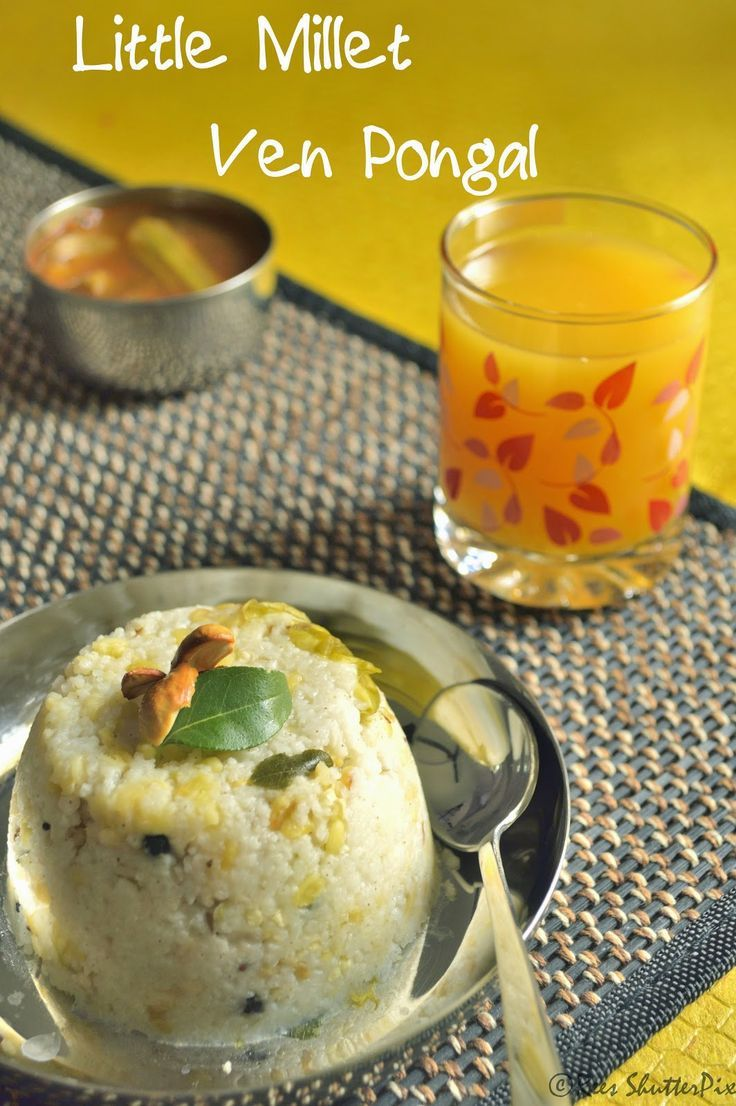 how to prepare khara pongal