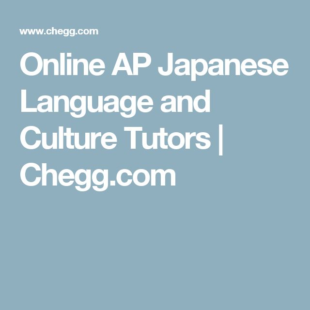 170 best learn japanese language and culture history images on connect with a live online ap japanese language and culture tutor available through video chat and whiteboards get live ap japanese language and fandeluxe Choice Image