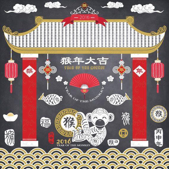 Chalkboard Year Of The Monkey 2016 CHINESE NEW by YenzArtHaut