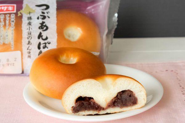 【本日発売】あんがもの凄くおいしい!ヤマザキからこだわりのあんぱん誕生!   北海道十勝産の小豆を100%使用♪