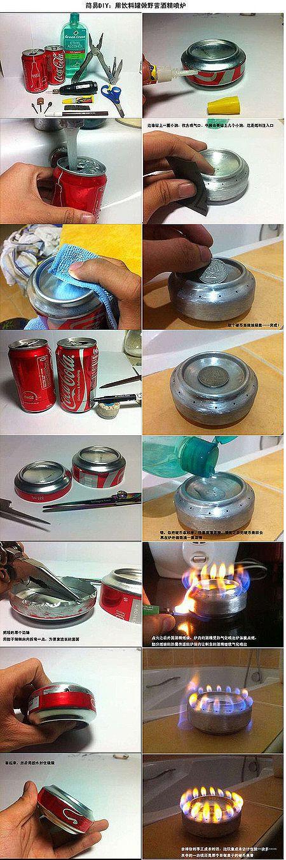 Fácil de reciclagem artesanal de DIY DIY, use latas de spray para fazer campismo álcool fogão