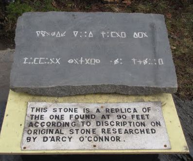 Replica of stone found at 90 feet in the Money Pit.