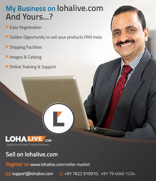 Trade Online & get More Profit, Know Live rates, Get Buyers and Suppliers Online, Quote Now at: customersupport@lohalive.com Contact: +91 7622 910910/7623 910910 Start With us: http://www.lohalive.com/#!/start-selling