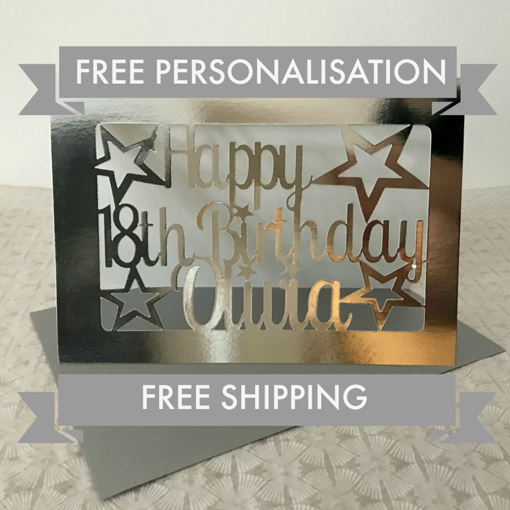 18th Birthday card, Silver Card, SHIPS FAST and FREE, Free Personalization by weheartcards on Etsy