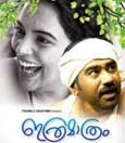 Malayalamcinema.com, Official website of AMMA, Malayalam cinema news, Malayalam cinema actors,Actress, Upcoming Malayalam movies