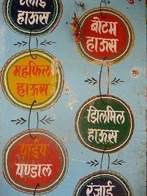 artnlight: Indian Street art