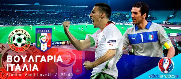 Βουλγαρία - Ιταλία: Ντεμπούτο για τον Πέτεφ, με πολλές απουσίες οι Ιταλοί http://www.betarades.gr/voulgaria---italia-ntempouto-gia-ton-petef-me-polles-apousies-oi-italoi_p_28413.html #Bulgaria #Italy #Euro2016