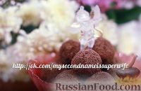 Фото к рецепту: Сытные конфетки для завтрака