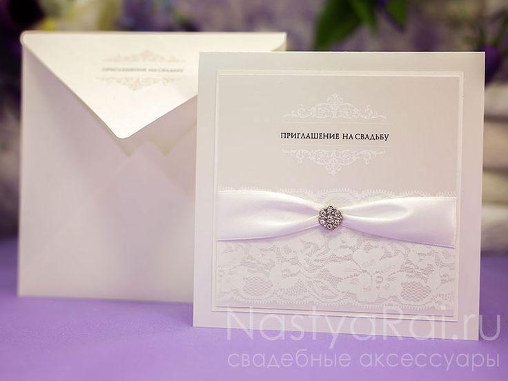 """Классическое свадебное приглашение """"Люкс""""/ white classic Wedding invitation ideas"""