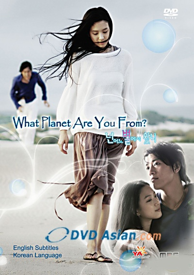 What Planet Are You From: Korean TV Drama (Widescreen ...