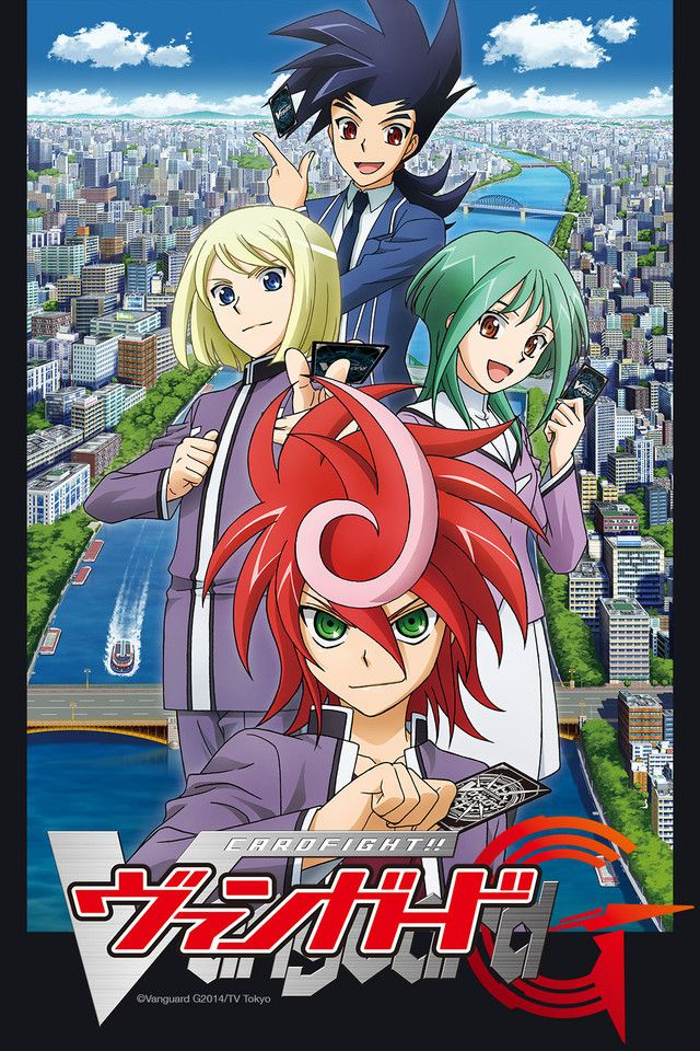Crunchyroll Cardfight!! Vanguard G Full episodes