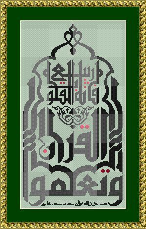 new pattern SELL They learned the Koran it spring hearts