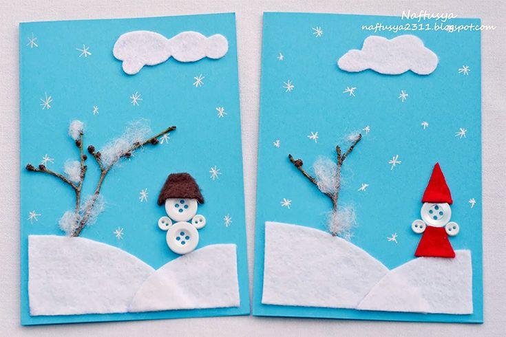 открытки своими руками на новый год аппликация