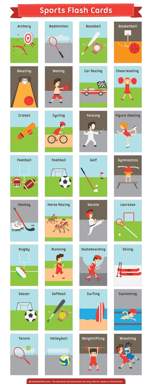 Free Printable Sports Flash Cards