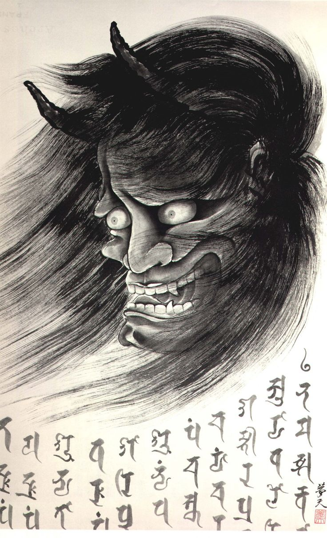 Demon Face Drawing | Tattoos | Pinterest | Studios, Face ...
