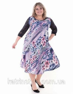 ae132192f18 Платье женское клеш большого размера с гипюровым рукавом до 66 размера  Надежда
