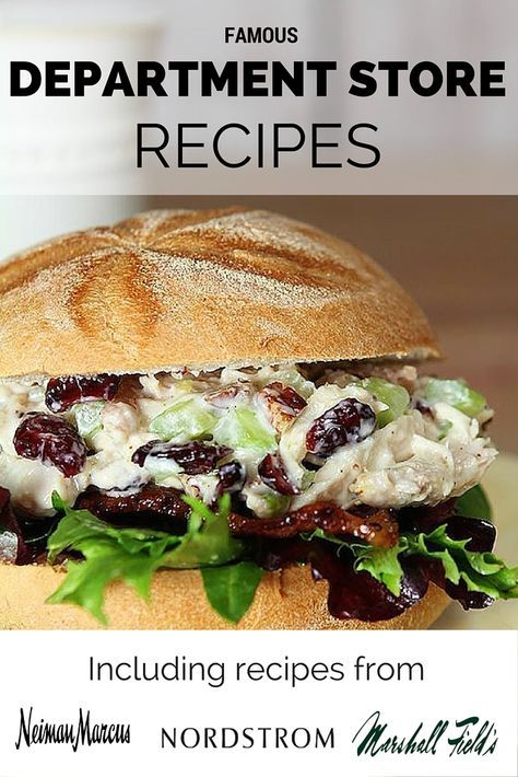 Read the post for recipes from Neiman Marcus, Nordstrom, Marshall Fields, Jordan Marsh and Famous Barr. Have you had any of these? Do you have a favorite recipe from a department store tea room, cafe or bistro?