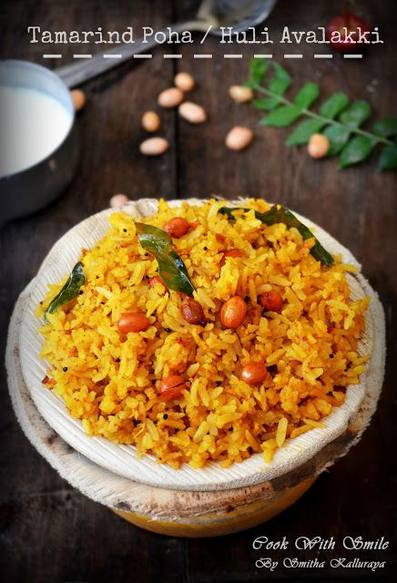 HULI AVALAKKI / PULI AVAL / TAMARIND POHA RECIPE - NO ONION GARLIC RECIPES | Cook With Smile #poha #noonionnogarlic #karnatarecipes