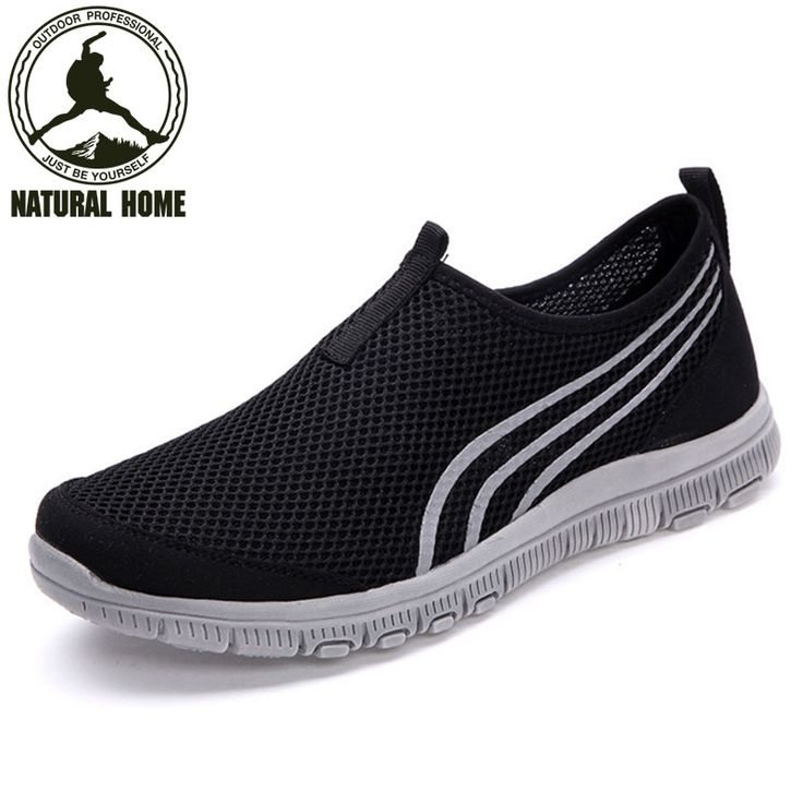 Brand Running Shoes for Men 2016 Breathable Spring And Summer Sneakers Mens Light Fashion Trainer Sport Shoes [ Naturalhome ] кроссовки для мужчин 2016 дышащий весна и лето кроссовки мужская мода тренер спортивной обуви в категории Кроссовки на AliExpress.