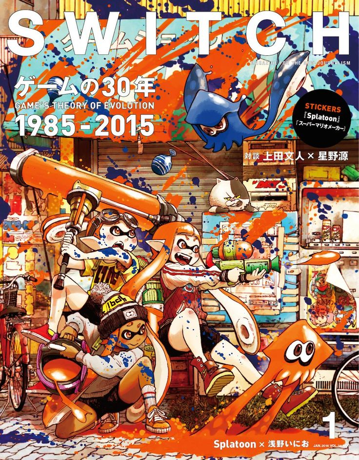 SWITCH Vol.34 No.1 ゲームの30年 1985-2015 | 本 | Amazon.co.jp