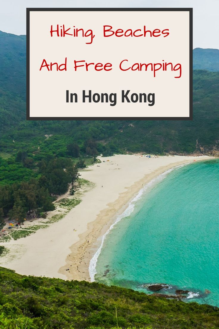If you are like us, hiking and camping isn't the first thing that springs to mind when you think of Hong Kong. 75% of Hong Kong is actually undeveloped forest so there is a lot of hiking, turquoise beaches and camping is FREE!