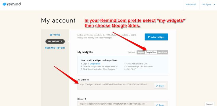 How to Embed Remind (101) Messages Into Google Sites