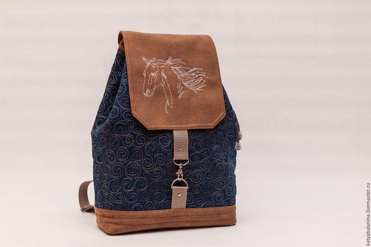 Купить джинсовый рюкзак Лошадь школьный, городской - тёмно-синий, городской рюкзак, городской