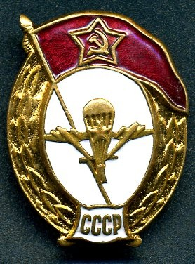 Знак Военное училище ВДВ