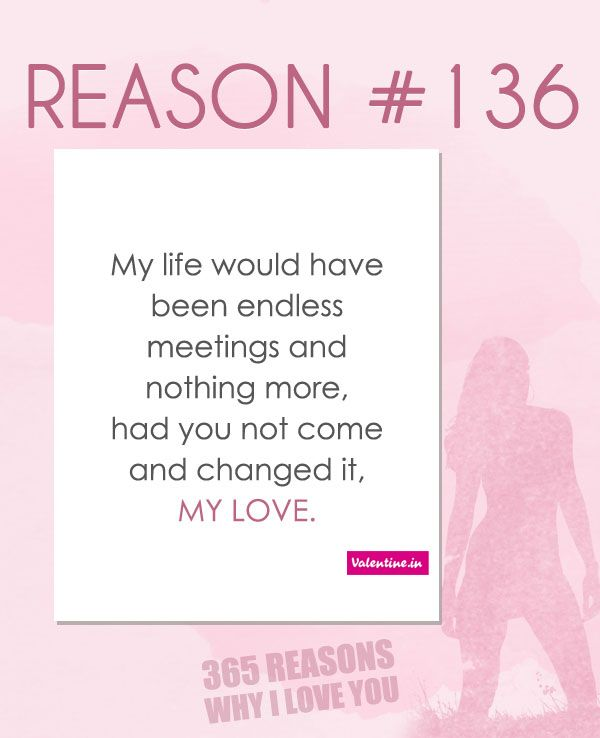 Why I Love You Quotes: Reasons Why I Love You #136