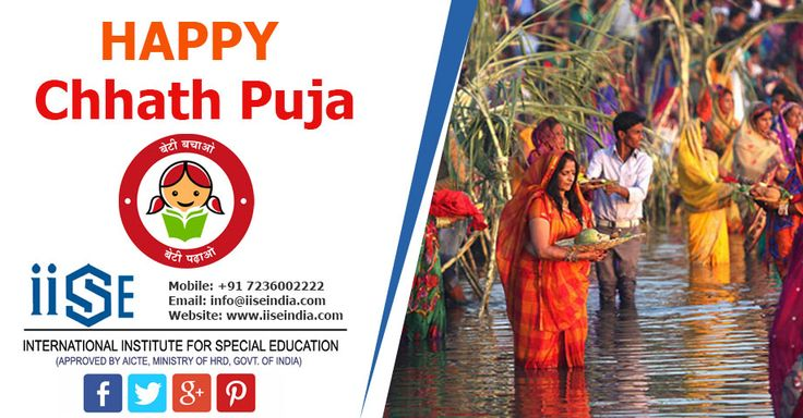 Happy #Chhath #Puja 2017 आस्था के महानपर्व छठ #पुजा की #हार्दिक #शुभकामना To know more, visit - http://www.iiseindia.com Call Us: +91 7236002222 #IISE #PGDM #MBA #AICTE #University #Graduate #Diploma #Management #Lucknow #MBACollege #BBA, #MCA #College in #Lucknow, #pgdmcollegeinlucknow