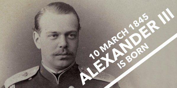 10 March 1845. Russian Emperor Alexander III is born