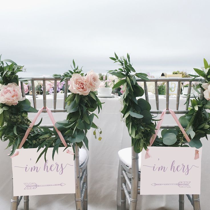 I'm Hers + I'm Hers Brides Chair Signs {Set of 2}