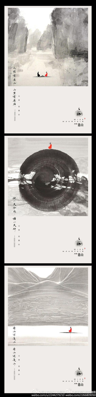 重庆房地产广告精选的照片 - 微相册: