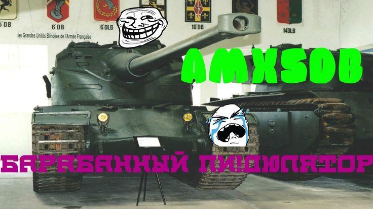 Барабанный ПИ!ДЮЛЯТОР-AMX50В!!!