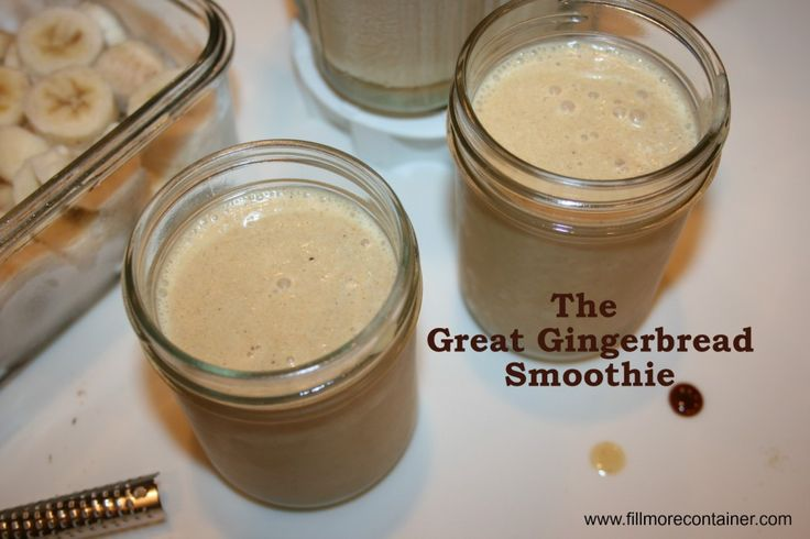 Mason Jar Smoothie Recipes - and a great giveaway from Fillmore Container. #masonjar