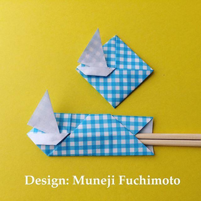 「ヨット ポチ袋」「ヨット 箸袋」フチモトムネジさん著「切らずに1枚で折る 手間を楽しむ 折り紙袋」(エムディエヌコーポレーション)最後に帆が立つところが折ってて楽しかったです^ ^  ⛵️Yacht envelope and chopstick case  Designed by Muneji Fuchimoto  ISBN978-4-8443-6555-6  ⛵️  #origami#折り紙