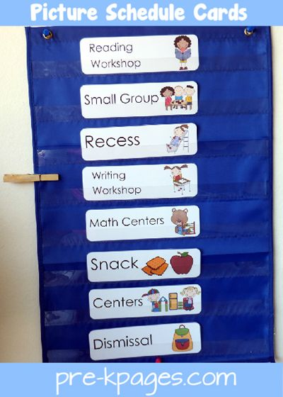 Printable daily picture schedule cards for #preschool and #kindergarten via www.pre-kpages.com $2