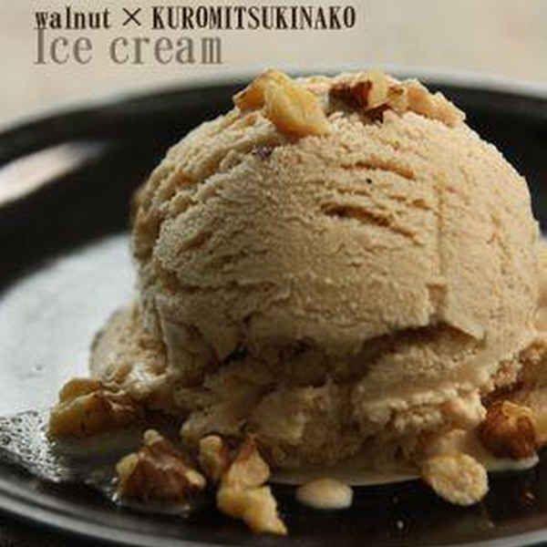 くるみ&黒蜜きなこのアイスクリーム