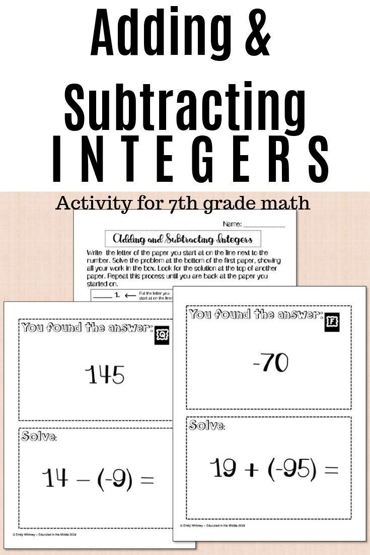Adding And Subtracting Rational Number Activities These Activities Are Engag Subtracting Integers Activity Integers Activities Adding And Subtracting Integers