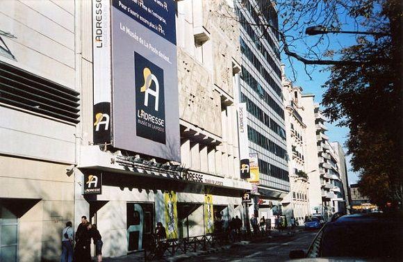 #París es una ciudad de #museos. Y más allá del #Louvre y del #Pompidou hay vida cultural. Hay museos menos conocidos, a menudo privados, que merece la pena descubrir. http://www.reservarhotel.com/blog/7-museos-alternativos-de-paris-que-deberias-ver/ #reservarhotel #hotel #hoteles #hotelenParís