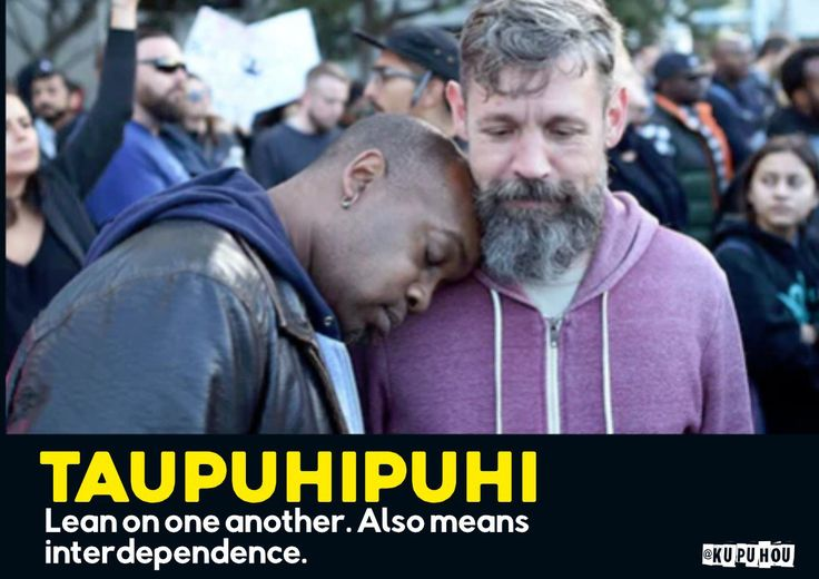 Taupuhipuhi - Lean on one another. Also means interdependence.