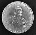 Óscar Carmona , moeda de 100 escudos Comemorativa do Centenário da sua morte , 1869/1969