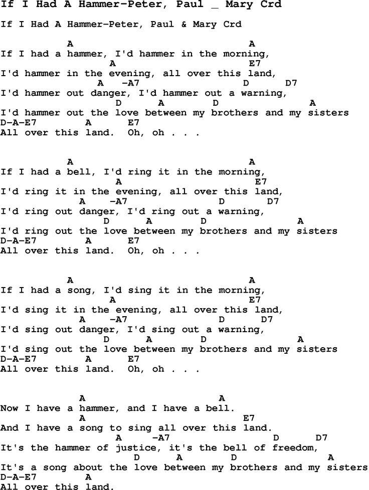 Lyrics peter paul