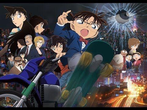 「名探偵コナン 異次元の狙撃手(スナイパー )」予告2 Detective Conan: The Dimensional Sniper trailer