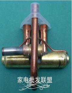 Tcl air conditioner 1p 1.5p 1 1.5 four-way valve original