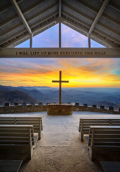 Embraced - Pretty Place Chapel Sunrise--An incredibly brilliant sunrise from Pretty Place Chapel in the Blue Ridge Mountains. This amazing outdoor chapel is at the edge of the Blue Ridge Mountains in South Carolina, only a couple of miles from the North Carolina border. Pretty Place Chapel is a super popular spot to get married and it's easy to see why.....