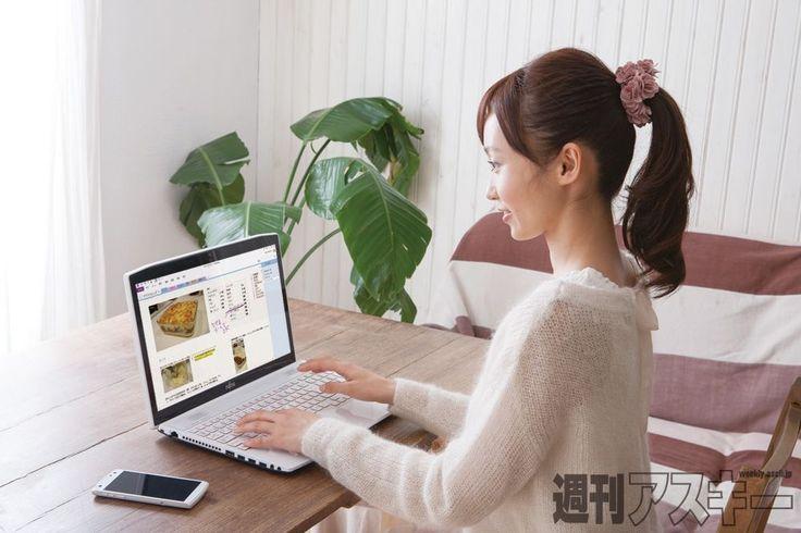 ▼26Apr2013週刊アスキー FMV LIFEBOOK AH77/Kを吉木りささんと見る「ちょっと待って、その先はパソコンで!」 http://weekly.ascii.jp/elem/000/000/140/140905/ #吉木りさ #Risa_Yoshiki