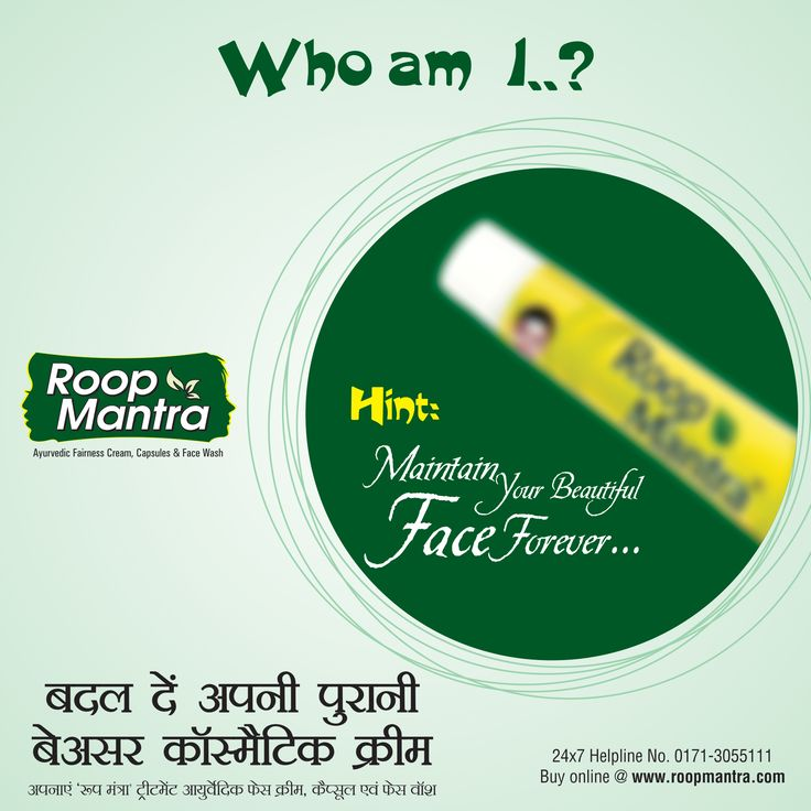 "Can you guess this amazing product #RoopMantra has offered you for a perfect #Skincare programme? Who am I ? Hint : Maintain Your Beautiful Face Forever. Guess The Right Answer. Comment, Like & Share with Everyone. Now Buy Our Roop Mantra Products Online : www.roopmantra.com | 24X7 Helpline: 0171-3055111 Now We are on Whatsapp . Save this 8288082770 and send a text ""Hello Roop Mantra""."