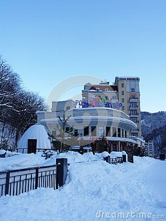 Much snow on winter ski resort, Krasnaya Polyana, Russia